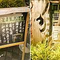 貴一郎健康燒肉屋-室外03.jpg