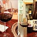 貴一郎健康燒肉屋10-1.jpg