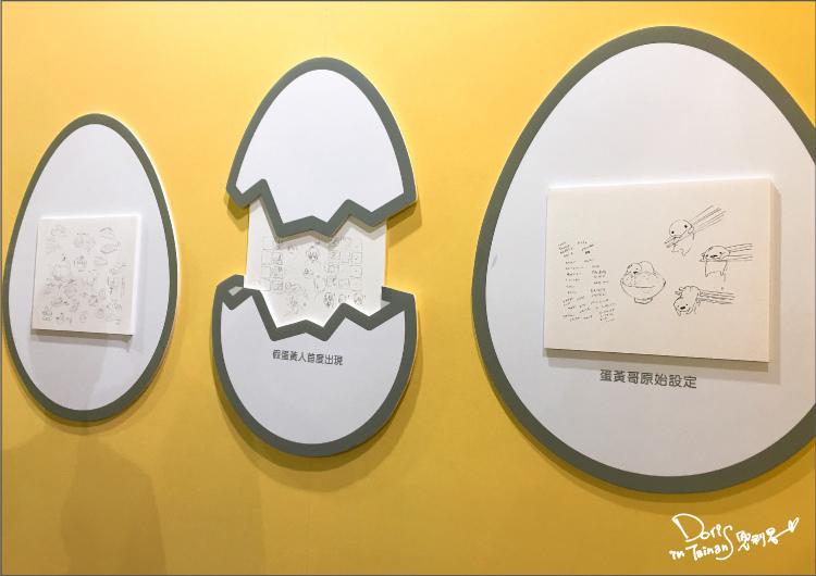 蛋黃哥懶的展-50-6.jpg