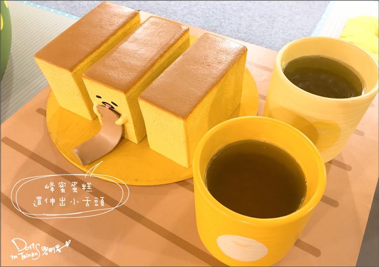 蛋黃哥懶的展-13.jpg