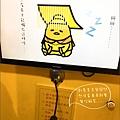 蛋黃哥懶的展-33-2.jpg