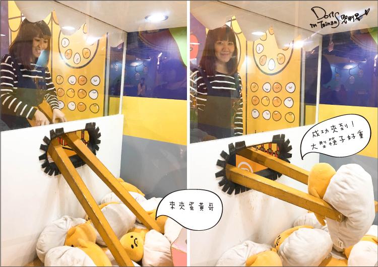 蛋黃哥懶的展-44.jpg