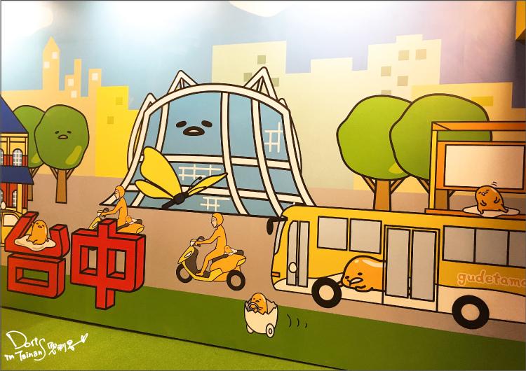 蛋黃哥懶的展-46.jpg