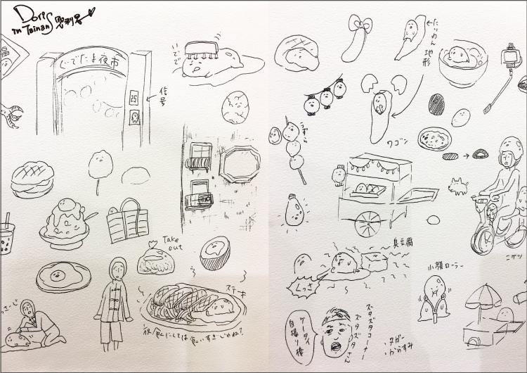 蛋黃哥懶的展-50-1.jpg