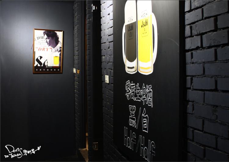 燒出名堂-店內02.jpg
