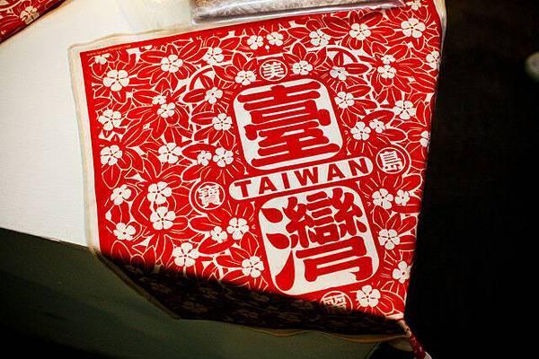 我很喜歡這個台灣方巾