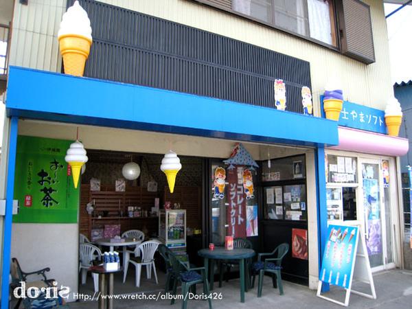 很可愛的冰店