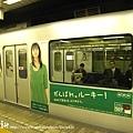 日本的電車外觀也是很漂亮