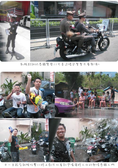 泰國路上1.jpg
