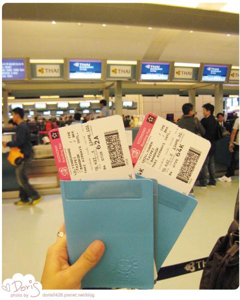 機票+準備託運.jpg