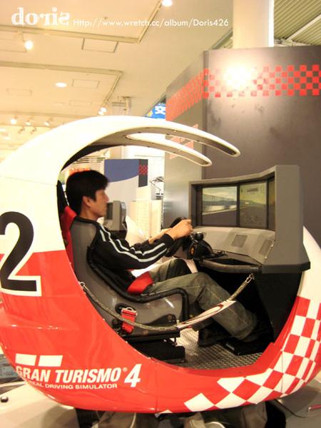 模擬開車的機台