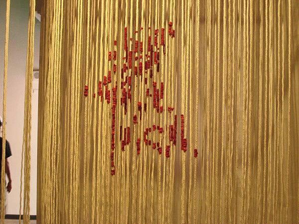 """用繩子間的紅色做成的""""發""""字"""