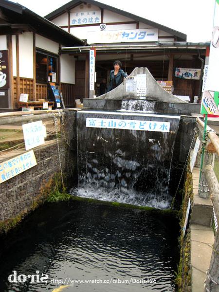 從富士山留下來的水