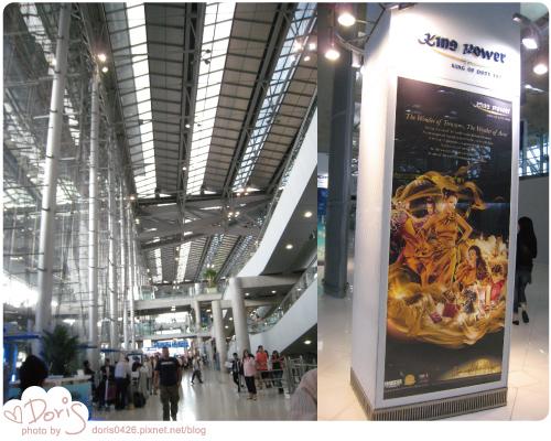 曼谷機場1.jpg
