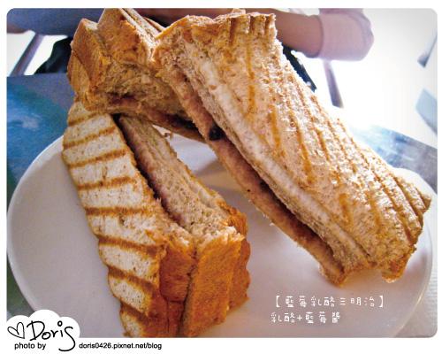 藍莓乳酪三明治.jpg