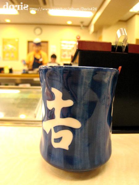 先來杯熱茶