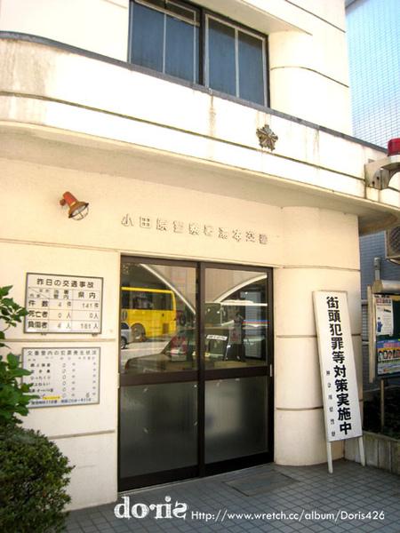 日本警局都好袖珍