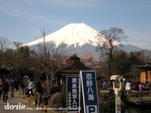 陽光出來了富士山更明顯了