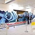 在捷運站看到鄭再創作的一群塗鴉師們