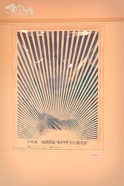 錯視蒙娜麗莎的海報