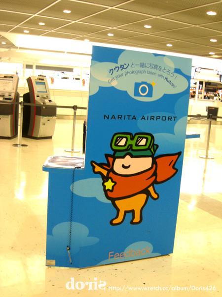 羽田空港的LOGO