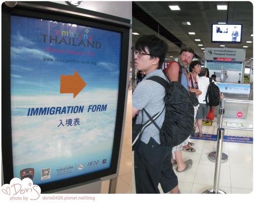 入境曼谷.jpg