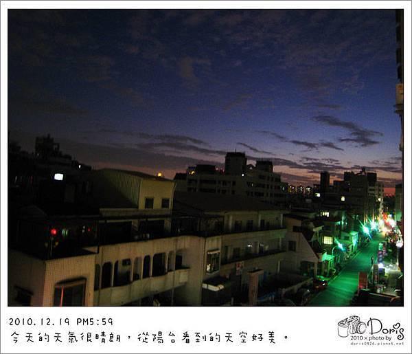 2010-12-19-1.jpg