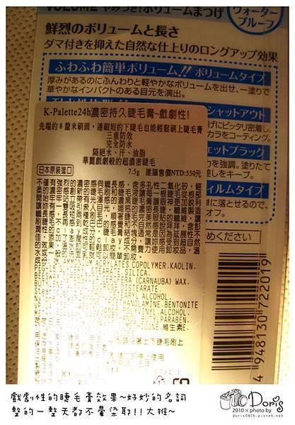 2010-09-28-2.jpg