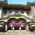歌舞伎町好豪華