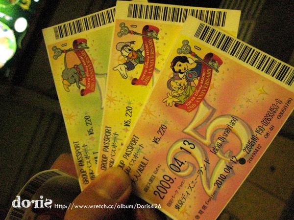 迪士尼門票好貴