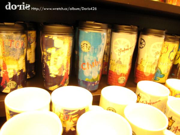 日本六地限定販售杯