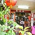 古色古香的老店