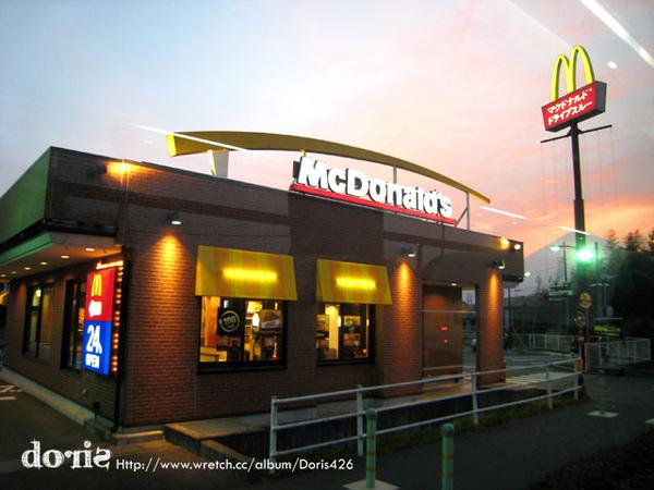 路過麥當勞