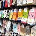 超可愛的襪子