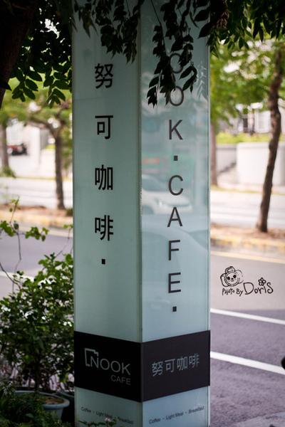 努可咖啡招牌