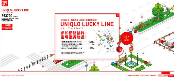 UNIQLO-5.jpg