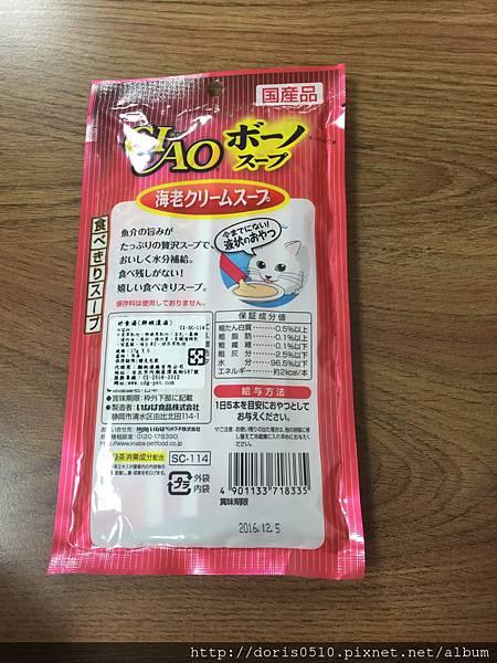 好吃的糖糖-2.jpg