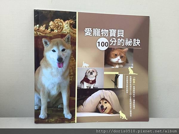 S__6807555.jpg