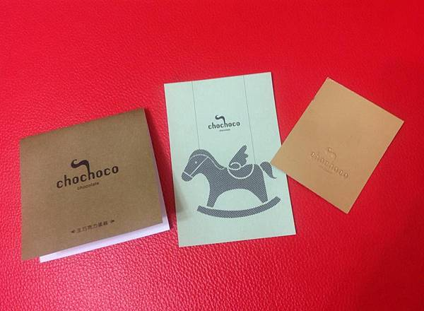CHOCHOCO5