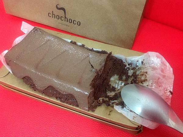 CHOCHOCO9