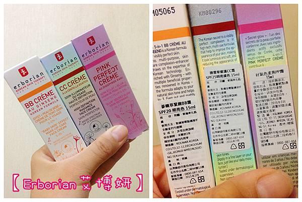 150129-5ceoei_副本.jpg