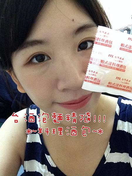 IMG_7266_副本.jpg