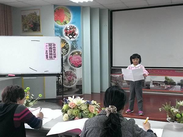 校內閩南語比賽1