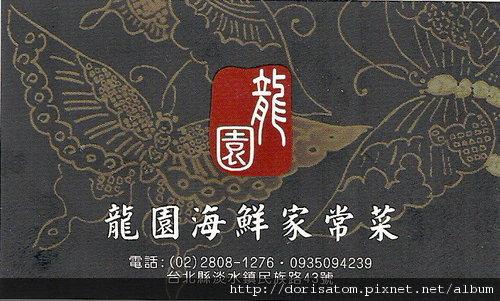 ap_F23_20090502014443823.jpg