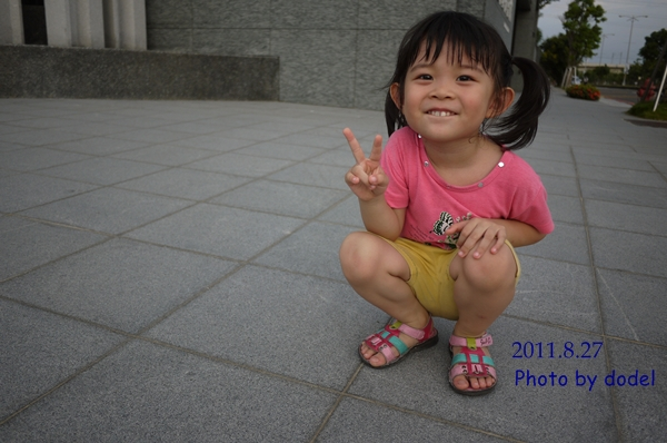 P1070151.JPG