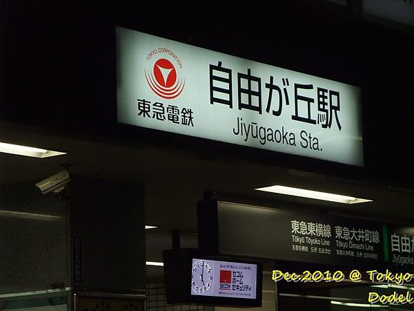 DSCF7885.JPG