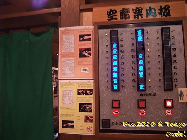 DSCF7034.JPG