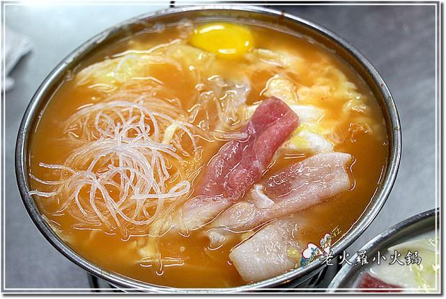 台中南區鍋物★老火羅小火鍋