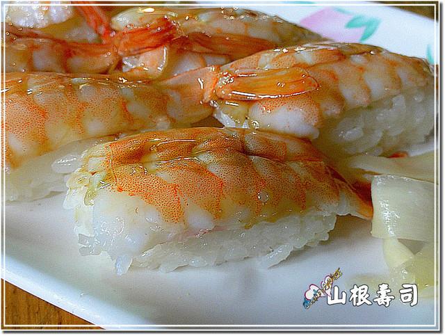 台南中西區日式料理★山根壽司  平價卻不失美味