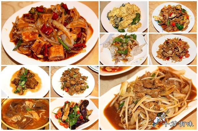 台中西區川菜料理吃到飽★十分有味《川味‧家常料理吃到飽》 (已歇業)